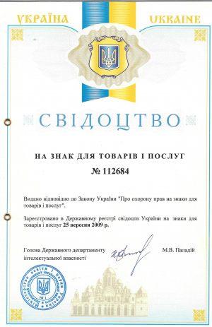"""""""Trademark Certificate"""" No. 112684"""